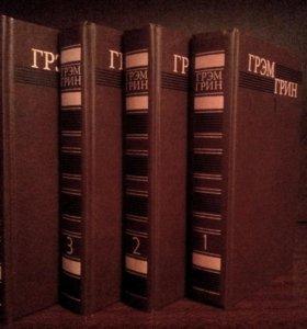 Грэм Грин - СС в 6 томах (4 из 6)