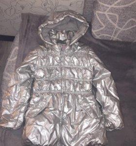 Курточка на осень-зиму
