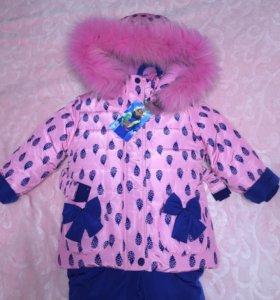 Новый зимний костюм DONILO