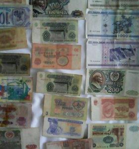 Старинные купюры и монеты