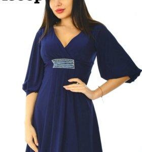 нарядные платья 46-48