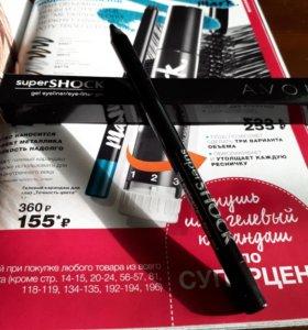 Гелевый карандаш