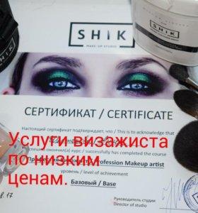 MakeUp. Свадебный, дневной макияж. Цена договорная