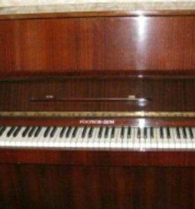 Пианино Ростов-Дон