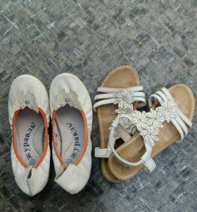 Сандали, балетки