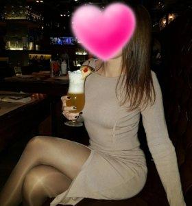 Платье лапша Love Republic