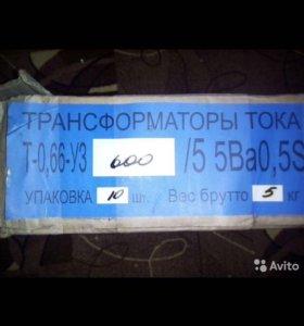 Трансформатор тока т-0.66 уз 600/5 Ва0 5S