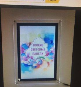 Рамка с подсветкой для рекламных плакатов