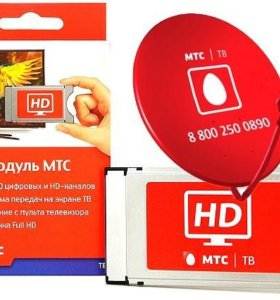 Спутниковое ТВ МТС от 570 рублей
