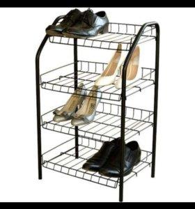 Этажерка полка для обуви 4 яруса