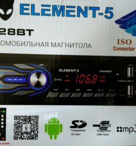 Новая магнитола м528 с bluetooth 2 usb