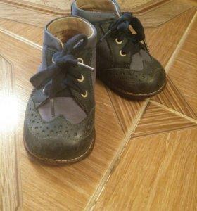Ортопедические Ботинки 21