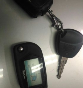 Брелок сигнализации+ключ