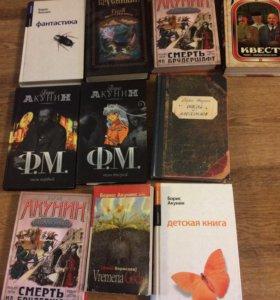 Книги. Коллекция произведений Акунина.