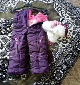Зимние штаны и шапка