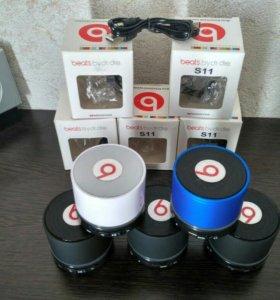 Bluetooth колонки Beatbox S11