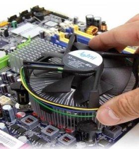 Настройка, ремонт компьютеров и ноутбуков