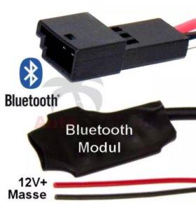 Bluetooth AUX адаптер (кабель) в BMW BM54 E39 E46