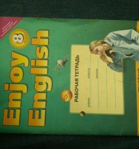 Тетрадь по Английскому