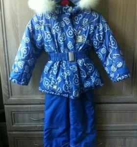 Зимний костюм,фирма батик