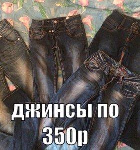 Одежда (цены указаны на фото)
