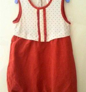 Платье 116-122 см