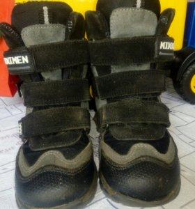 Ботинки-сапожки minimen 24 р