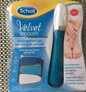 Пилка Scholl
