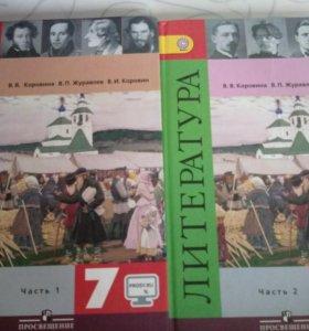 Книги для 7и 8 класса