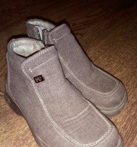 Туфли детские для мальчиков (Италия)