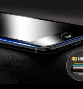 Защитное стекло 4D для Айфона ( iPhone )