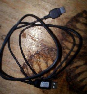 USB провод для samsyng