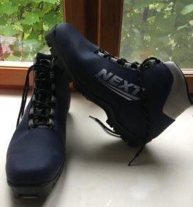 Продам лыжные ботинки 44 р