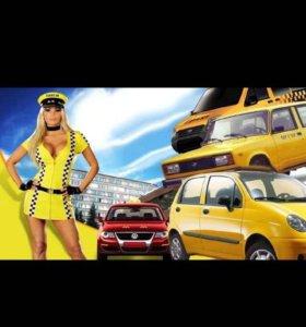 Лицензия для такси