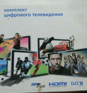 Ресивер для цифрового телевидения кварц