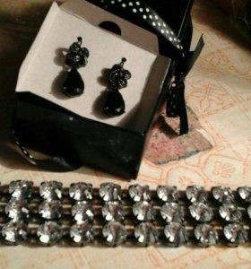 Бижутерия AVON- серьги, браслет, комплект