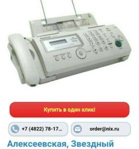 Факс компактный на бумаге А4