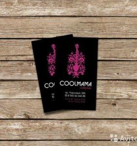 Создание визиток, логотипов, баннеров