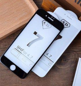 iPhone 4D чёрное, белое.калёные стекла