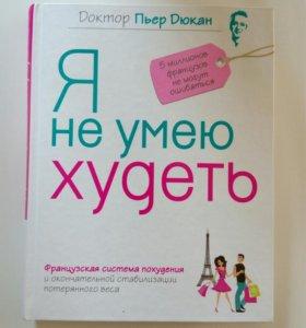 Книга, обмен