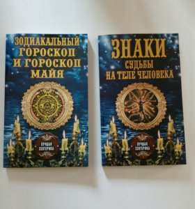 Книга,обмен