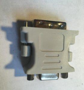 Переходник Адаптер VGA-DVI