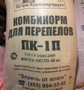Комбикорм для перепелов ПК-1П