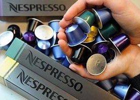 Кофе в капсулах НЕКСПРЕССО