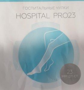 Госпитальные чулки VENOTEKS размер М на 2
