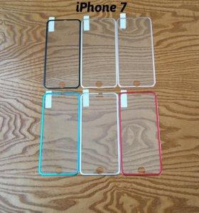 Защитное стекло с окантовкой для iPhone 7