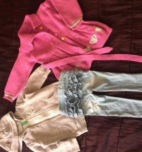 Одежда на 1-2,5 года