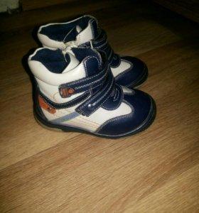 Ботиночки, 20 размер