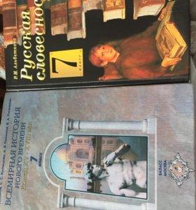 Учебники за 6-7-8 класс