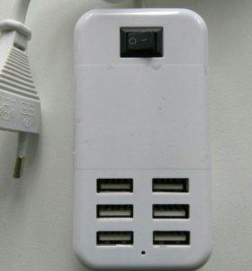 USB зарядное на 6 портов